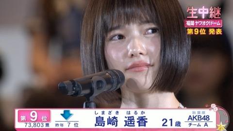 【エンタメ画像】フジテレビのAKB総選挙生中継、批判されまくるwwwwwww