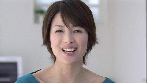 【エンタメ画像】吉瀬美智子さんを3分間思い通りにできる券1000円