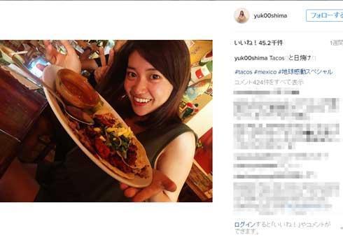 【エンタメ画像】大島優子、日焼け姿に賛否両論の声!! 篠田麻里子に続いて、スイムスーツ封印を危惧する声も?