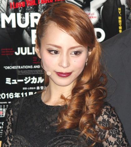 【エンタメ画像】平野綾のミュージカルを見に来た連れ一覧