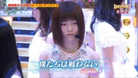 【エンタメ画像】AKB48,の人気が衰えない理由wwwwwwwwwww