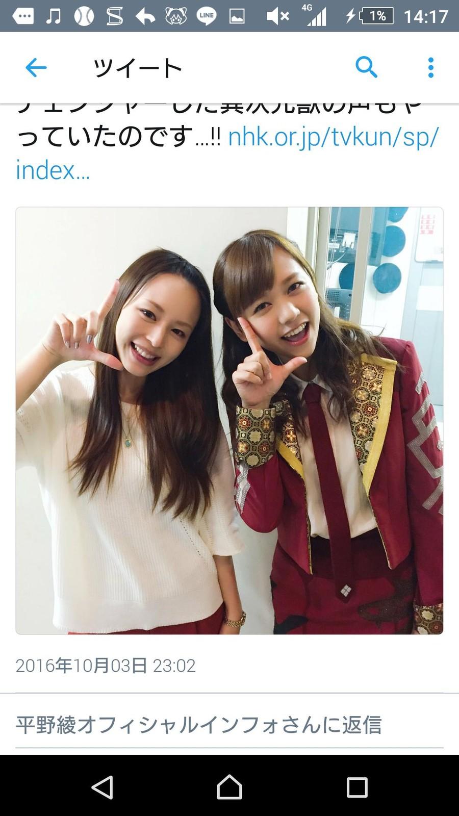 【エンタメ画像】《画像》最新の平野綾さん!!!!!!!!!!!!!!!!!!!!!!!!!!!!