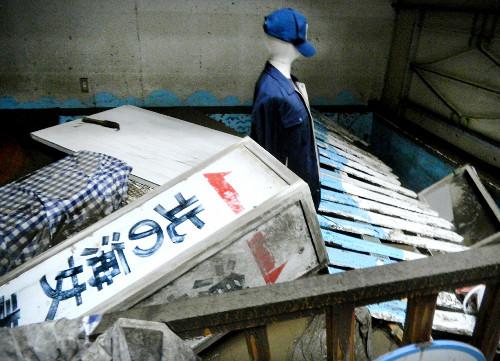 【エンタメ画像】《悲報》「あまちゃん」ゆかりの施設や店舗などが被害。久慈市で冠水