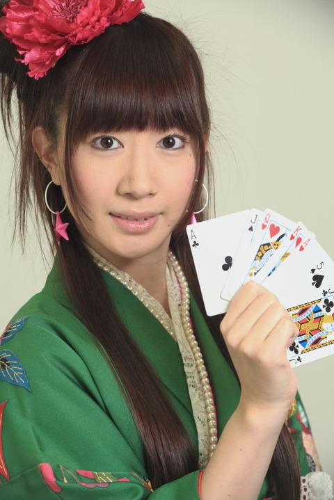 wafuku-card