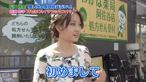 【エンタメ画像】【画像】前田敦子さんはしゃぎまくるwwwwwwww