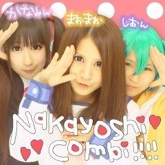 IDOL☆stage  公式ブログ-imageSend0010.jpg