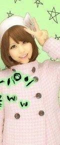 IDOL☆stage  公式ブログ-ファイル0052.jpg