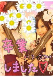 IDOL☆stage  公式ブログ-F1000690.jpg