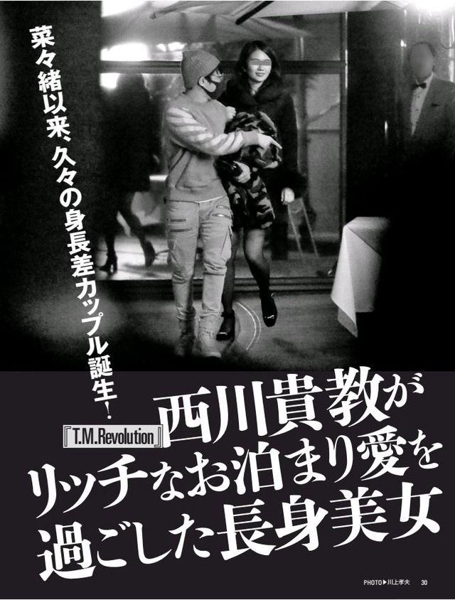 神ボディの女子アナが西川貴教とお泊り愛!過去のビキニ写真がヤバイ…