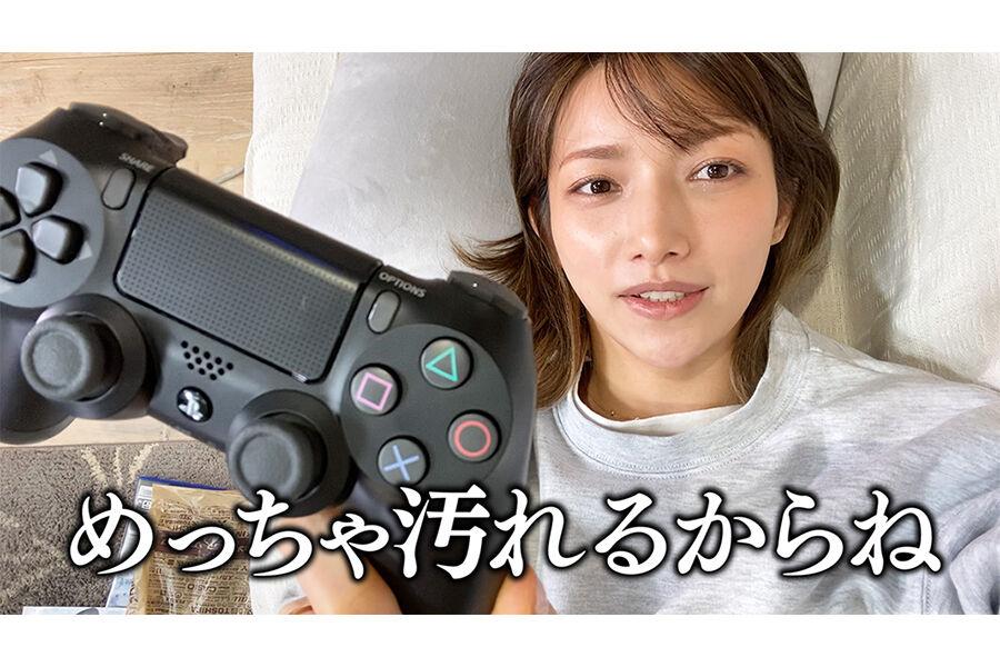後藤真希さん 10万人突破YouTube「ゴマキのギルド」に「ここでの私は完璧素」とコメント