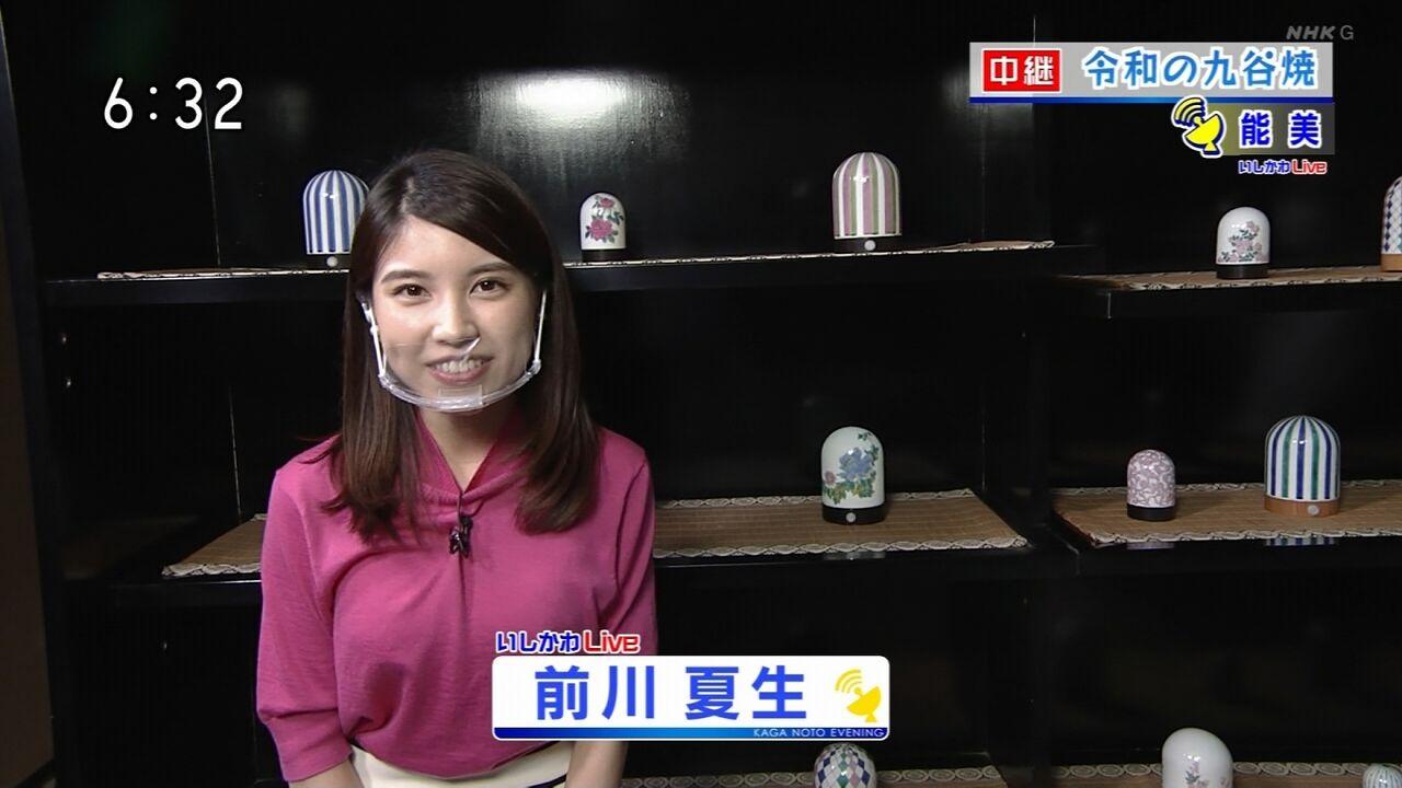 【女子アナ】前川夏生アナ、お〇ぱいがエッロすぎるw