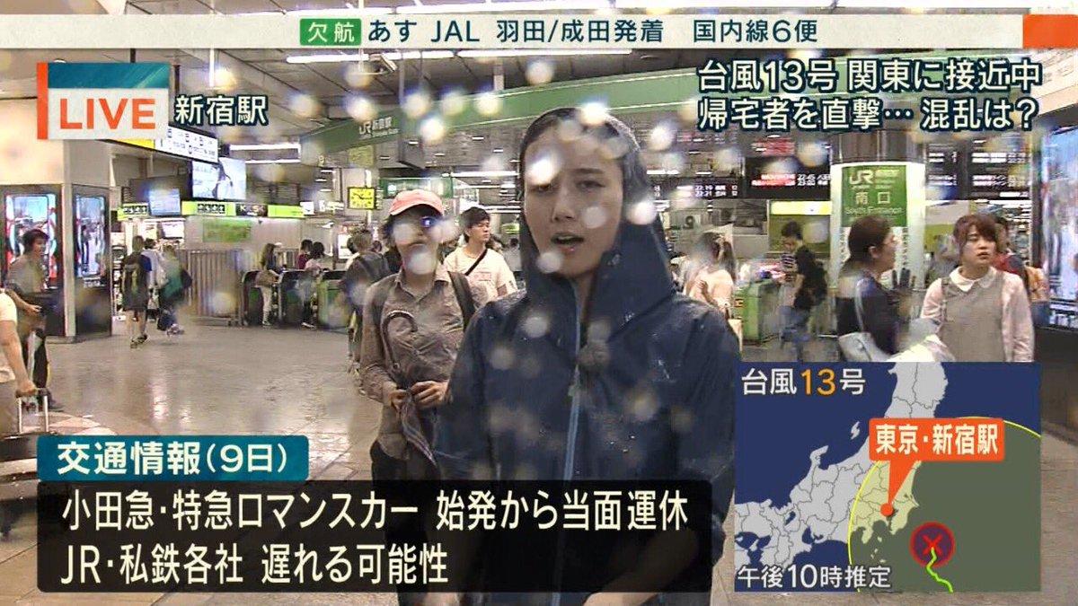 【衝撃】『報道ステーション』台風中継に女性が乱入?!妨害行為が「怖すぎる」と騒然wwwwww ※動画像あり