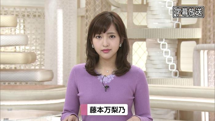 【女子アナ】藤本万梨乃アナ、お〇ぱいでけーw