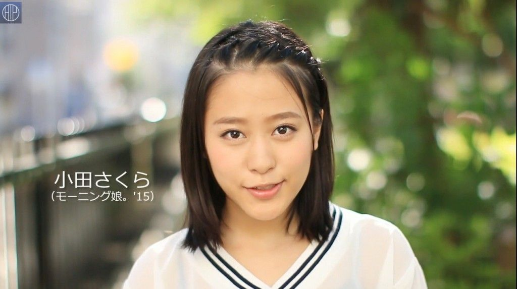 【朗報】モー娘。小田ちゃんがあの人気キャラクター忍者ハットリくんソックリで可愛いとネットで話題wwwww(画像あり)