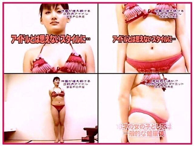 16歳の綾瀬はるかのビキニ姿が完全に黒歴史!この体型ヤバイだろ…
