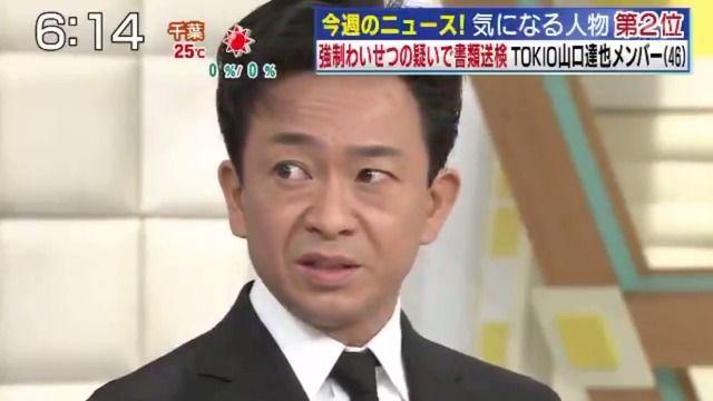 【悲報】TOKIO城島茂さん、芸能界引退の意向を表明