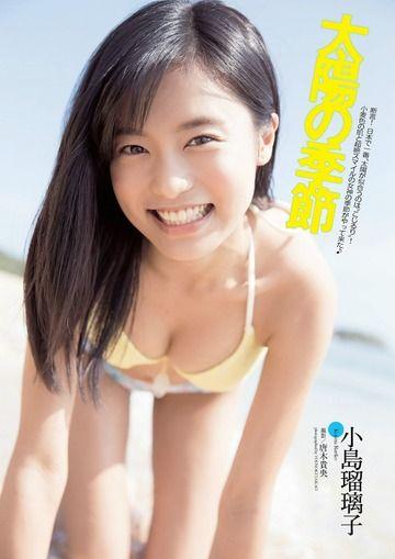 小島瑠璃子さんのとにかく素晴らしいところwwww