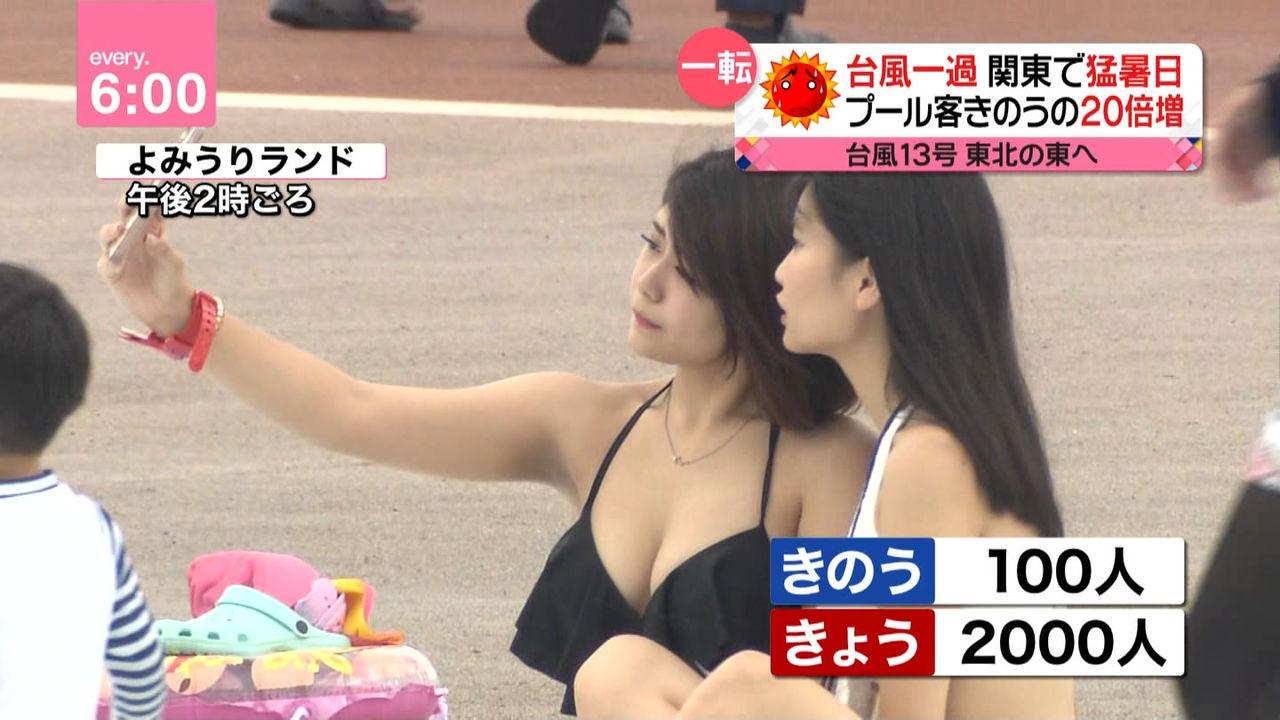 【速報】日テレで即ハボ水着巨乳美女が映ってしまうwwwwww