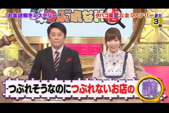 「不快すぎる」坂上忍&指原莉乃、TBS新番組MCに早くもブーイングの嵐?!!