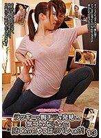 【画像】前屈み!!!!乳首チラァ!wwwwwwwwwww