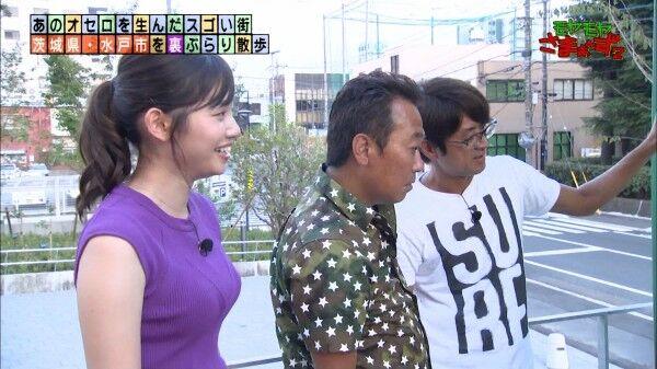 【女子アナ】田中瞳アナ、「モヤさま」エッチなパン線が浮き上がってしまうw