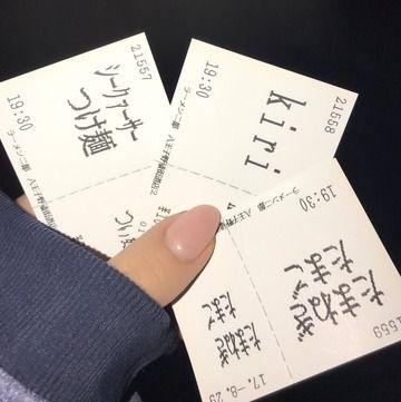 セクシー女優の桃乃木かなさん、ラーメン二郎八王子野猿街道店2でシークァーサーつけ麺を食べる