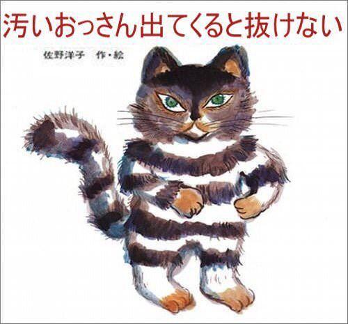 【画像】ネコ「かわいそうなのは抜けない」