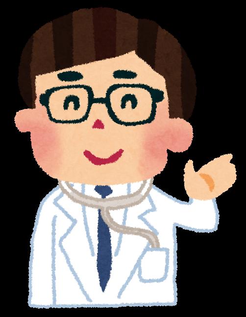 体調不良で病院行ったら医者と喧嘩になったwwwwwwww