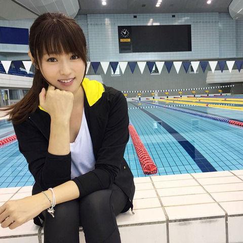【神画像】最新の深田恭子(35)さん、色っぽくてエロすぎると話題wwwwww