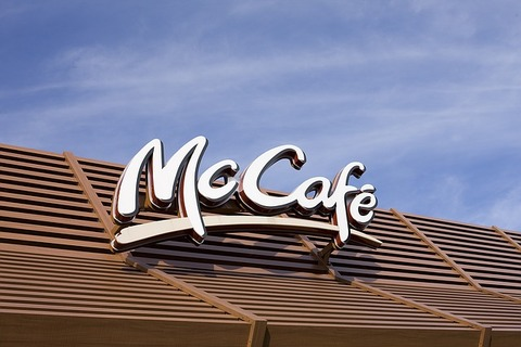 mccafe-1331430_640