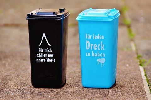 dustbin-1175900_640