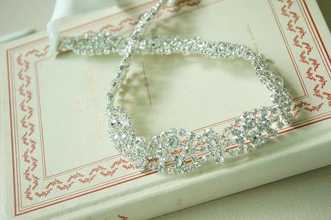 wedding-632157_640
