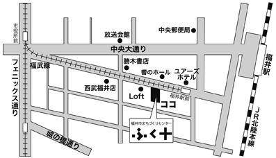 fukutasu_map