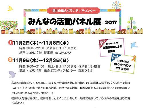 2017MPT_0