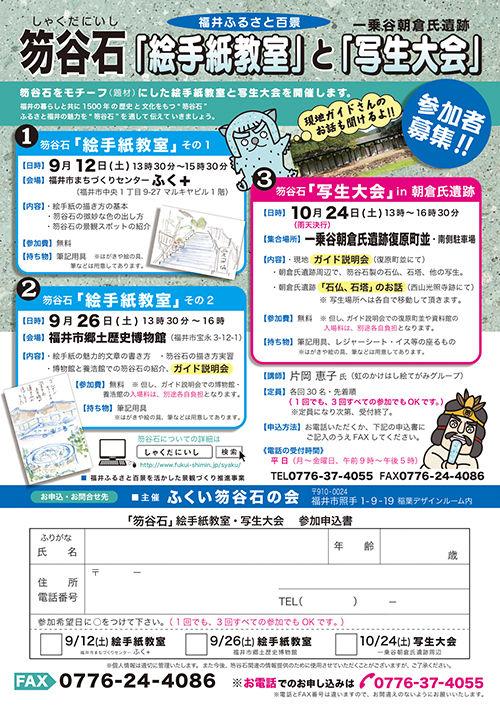 syaku_etegami01