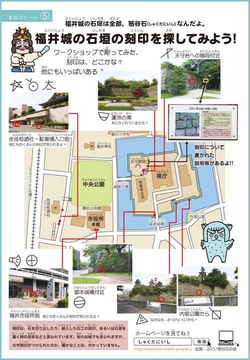 jc_aki2013w04