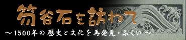 link_syaku02