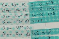 2014-06-25-20-16-48