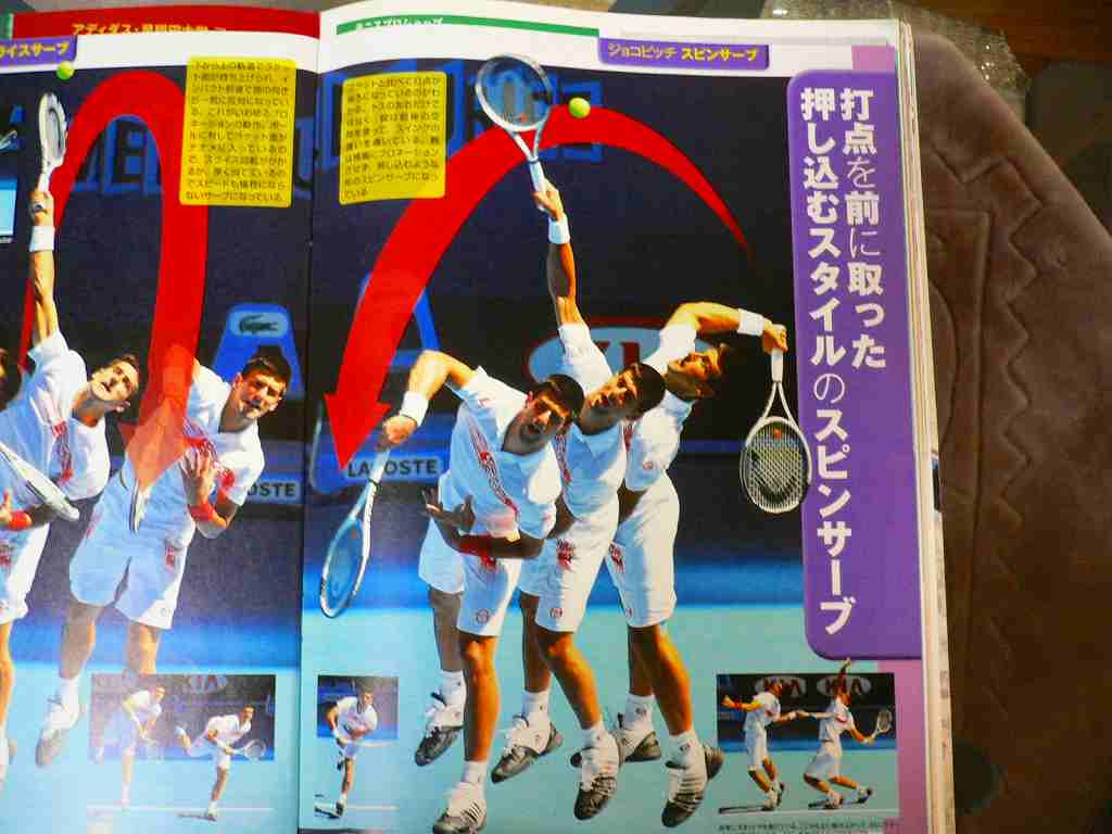 テニススライスサーブ