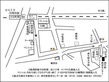 スタジオ地図2ai