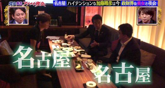 【今結婚!?】加藤晴彦の嫁大丈夫!?現在のレギュラーは中京テレビ一本らしい・・。