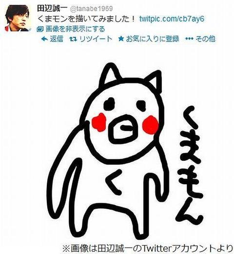 Narinari_20130314_20922_1