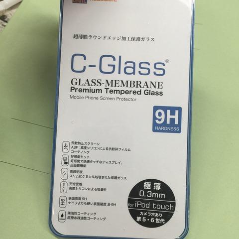 iPodtouchにも保護ガラスを張りました。