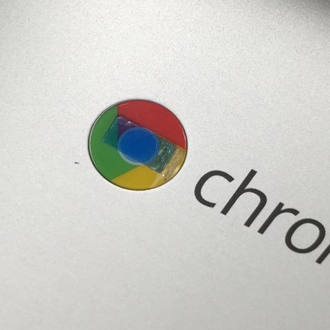 Chromebookのロゴ保護が地味だけどイイ!