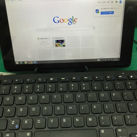 新しいキーボード買いました。