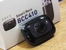 カメラロール-0726