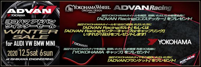 wheel_title (1)