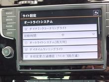 カメラロール-0539