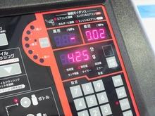 カメラロール-1600