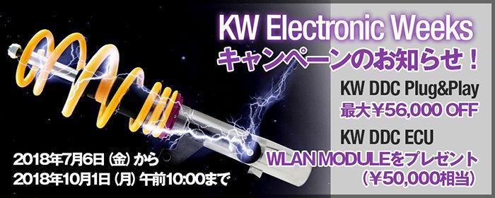 kw_electronic